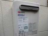 ノーリツ ガス給湯器 GQ-C2032WXBL
