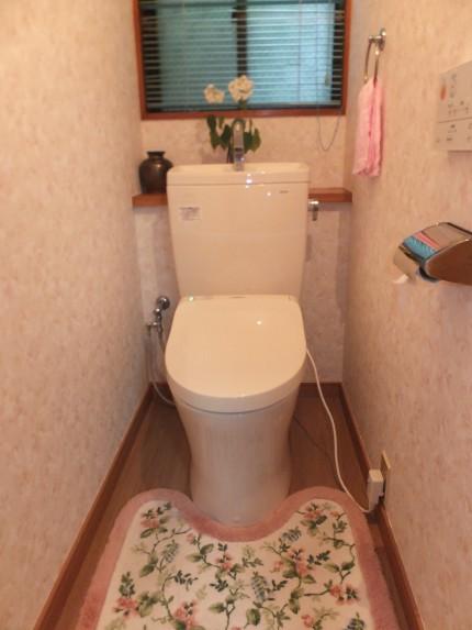 トイレの改装