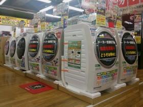 洗濯機コーナー3