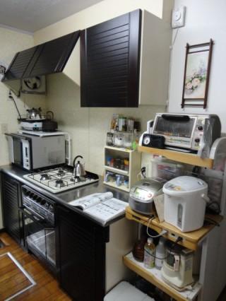 システムキッチン 東京都八王子市