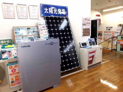 太陽光発電システムと蓄電池