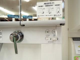 洗面台配線隠しコンセントすっきり