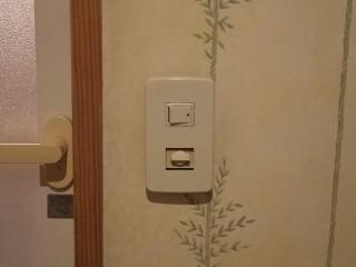 壁スイッチ交換工事