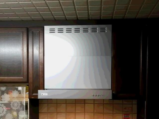 富士工業 エアプロ レンジフード UX3A602LS1