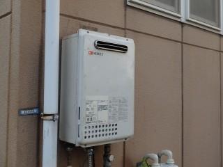 ノーリツ ガス給湯器 GQ1639WS-13A