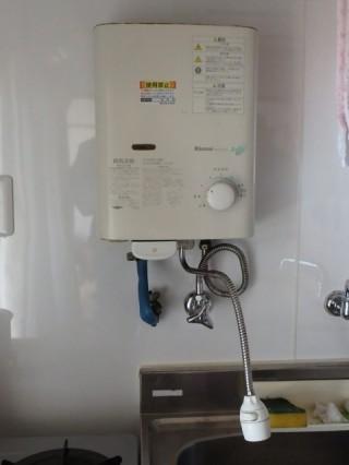 都市ガス用 瞬間湯沸かし器交換 RUS-V51XT(WH)-13A