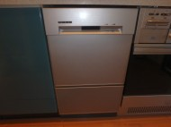 ノーリツ 食器洗い乾燥機(NFB4515PMSR)