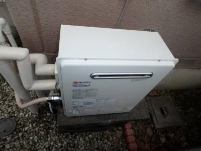 NORITZ(ノーリツ) GT-C2052SARX-2 BL ガス給湯器