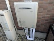リンナイ ガス給湯器 エコジョーズ RUF-E2005SAW/13A