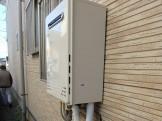 HCT-C2052SAWX-2-13A ガス給湯器交換 ノーリツ