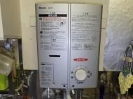 リンナイ 瞬間ガス湯沸かし器 RUS-V51XT