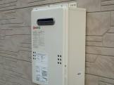 ガス給湯器交換 ノーリツ GQ-1639WS-13A