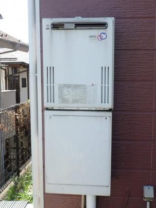 リンナイ ガス給湯器 RUF-E2005SAW 施工前