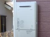 リンナイ ガス給湯器 RUF-E2005SAW 施工後