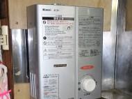 瞬間ガス湯沸かし器 リンナイ RUS-V51XT(SL)