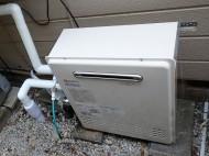 ノーリツ ガス給湯器交換 置き型タイプ GT-C2452ARX2BL-13A 施工後