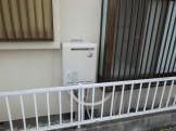 リンナイ ガス給湯器 RUF-A2000SAW(A)-13A