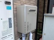リンナイ ガス給湯器 RUF-E2005SAW-13A 施工後