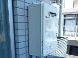 ノーリツ ガス給湯器 GQ-1639WS/13A 施工後