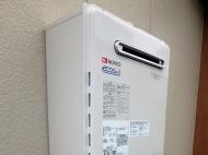 ノーリツ ガス給湯器 24号フルオート GT-C2452AWX-2BL13A 施工後