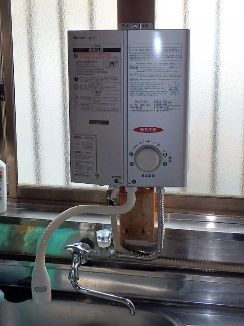 RUS-V51XT(SL)LPG リンナイ ガス湯沸かし器 施工後