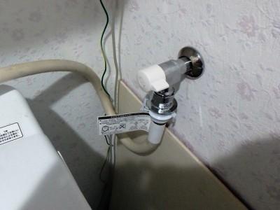 給水ホース継手
