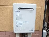 ノーリツ ガス給湯器 HCT-C2052SAWX-2BL13A 施工後