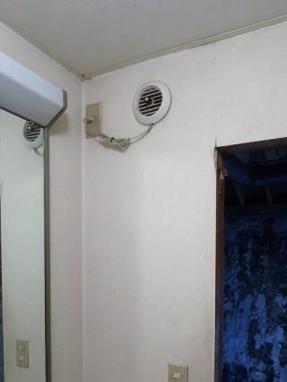 2室同時換気システム施工前