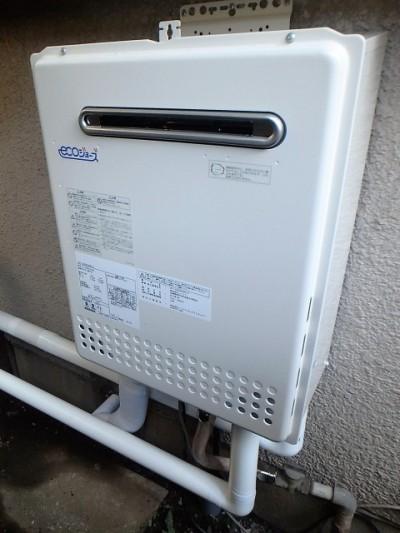 ノーリツ ガス給湯器 HCT-C2052SAWX-2 施工後