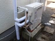 ノーリツ ガス給湯器 GT-C2052ARX-2/13A(都市ガス) 施工後