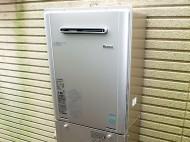 Rinnai ガス給湯器 RUF-E2405SAW(A)13A  施工後