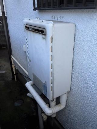 リンナイ ガス給湯器 エコジョーズ RUF-E2005SAW(A)13A 施工前