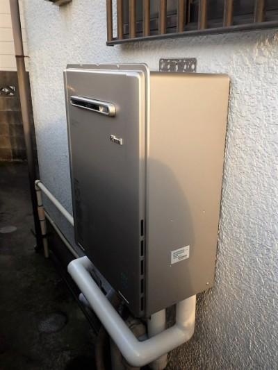 リンナイ ガス給湯器 エコジョーズ RUF-E2005SAW(A)13A 施工後