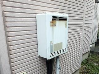 リンナイ RUF-E2405SAWX13A ガス給湯器交換 施工前