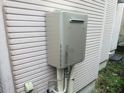 リンナイ RUF-E2405SAWX13A ガス給湯器交換 施工後