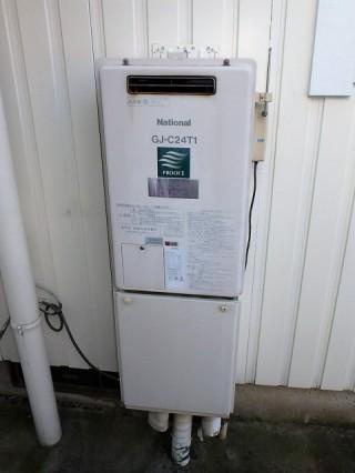 リンナイ ガス給湯器 RUF-E2405SAW(A)13A 施工前