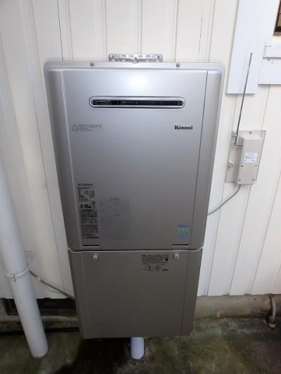 リンナイ ガス給湯器 RUF-E2405SAW(A)13A 施工後