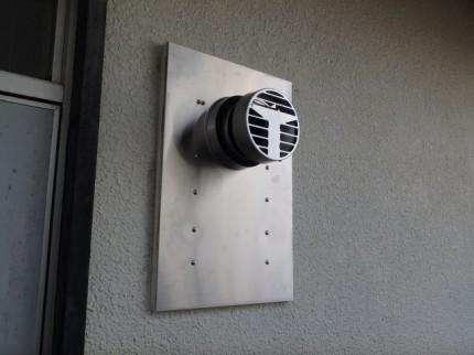 ノーリツ ガス給湯器 屋内設置型 給排気口