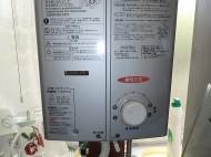 瞬間湯沸かし器 リンナイ RUS-V51XT(SL)LPG 施工後