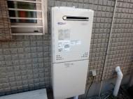ノーリツ ガス給湯器 HCT-C2452SAWX-2BL/13A 施工後