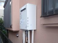 ノーリツ ガス給湯器 GT-C2452SAWX-2BL13A 施工後