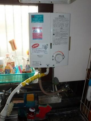 リンナイ RUS-V51XT(SL)13A 瞬間湯沸かし器 施工前
