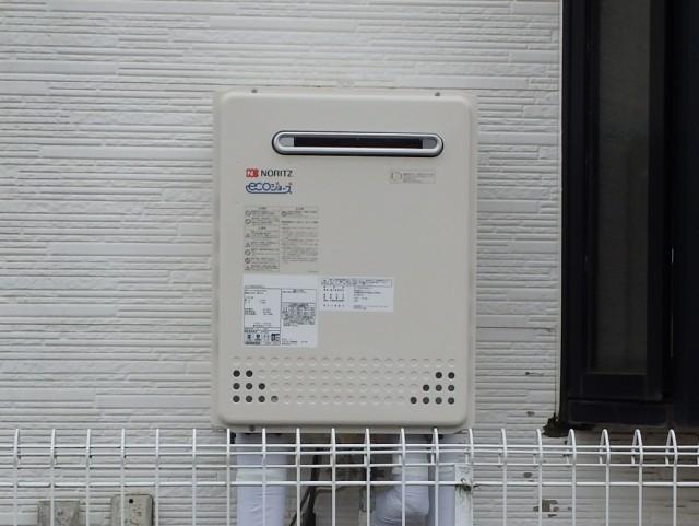 リンナイ ガス給湯器 GT-C2052SAWX2-13A