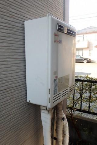 Rinnai ガス給湯器 エコジョーズ RUF-E2005SAW(A)/13A 施工前