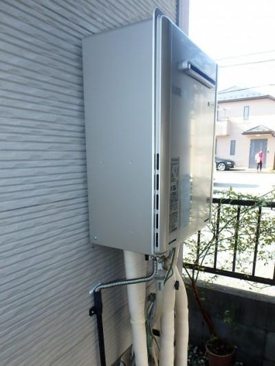 Rinnai ガス給湯器 エコジョーズ RUF-E2005SAW(A)/13A 施工後