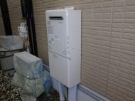 ノーリツ ガス給湯器 GT-C2452SAWX2BL-13A