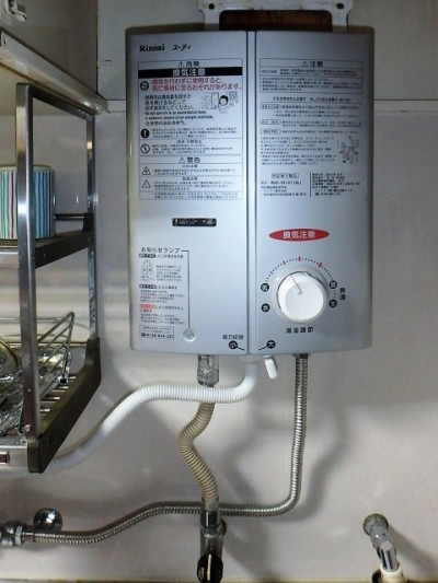 リンナイ 瞬間ガス湯沸かし器 RUS-V51XT(SL)13A 施工後