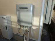 Rinnai ガス給湯器 RUF-E2405SAW-13A