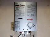 瞬間湯沸かし器 リンナイ RUS-V51XT(SL)13A 施工後