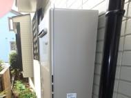 リンナイ ガス給湯器 RUF-E2005SAW(A)13A